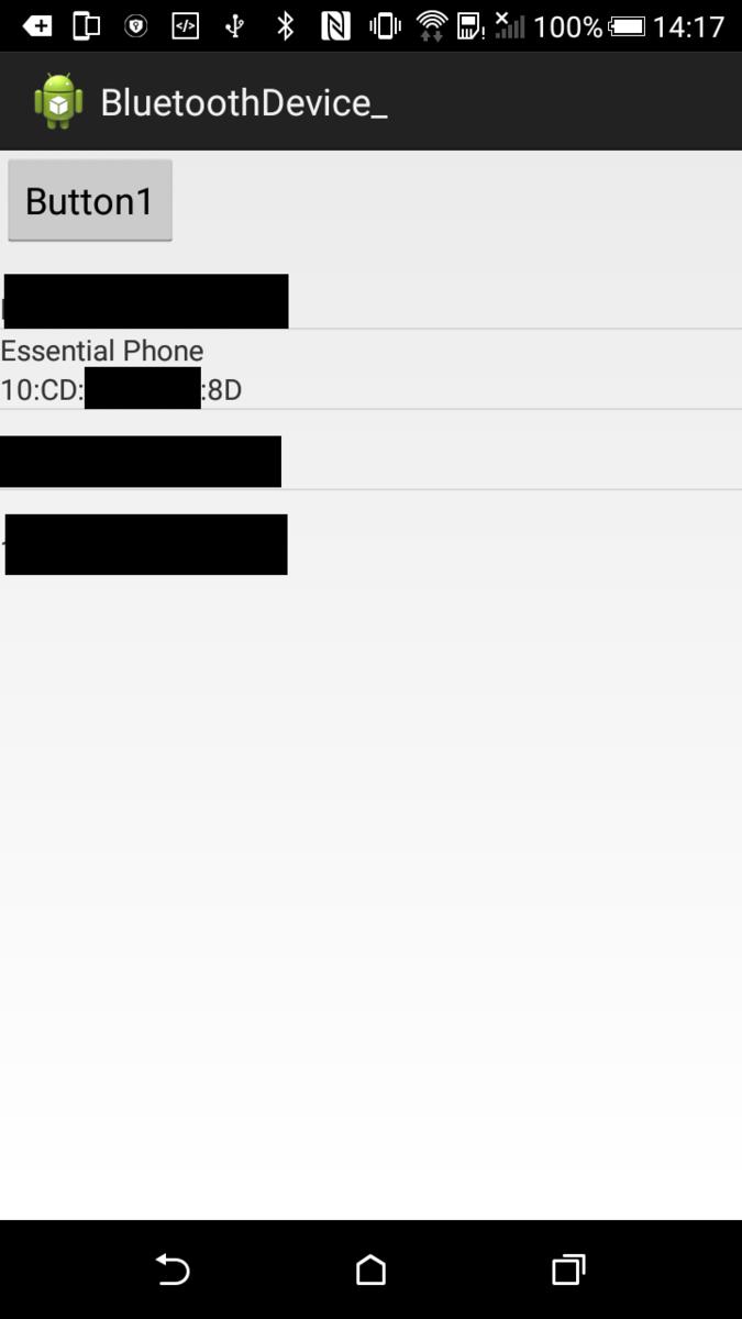 Desire側でEssential Phoneが見えたので押す