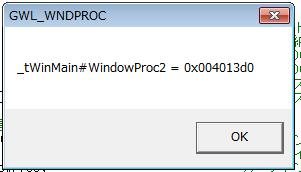 今度は_tWinMainのWindowProc2
