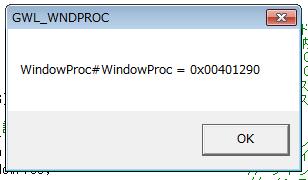 WindowProc内から自分自身