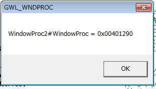 WindowProc2内からWindowProc