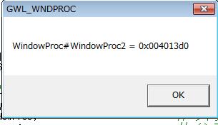 WindowProc内からWindowProc2