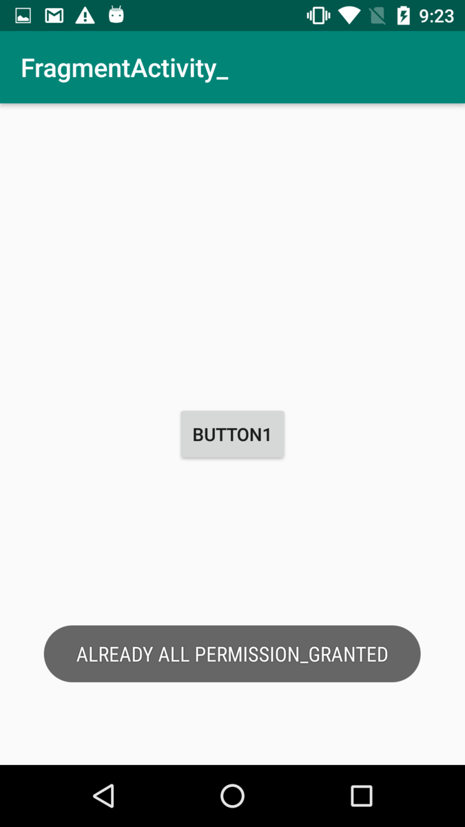 次にButton1を押してもすべて許可