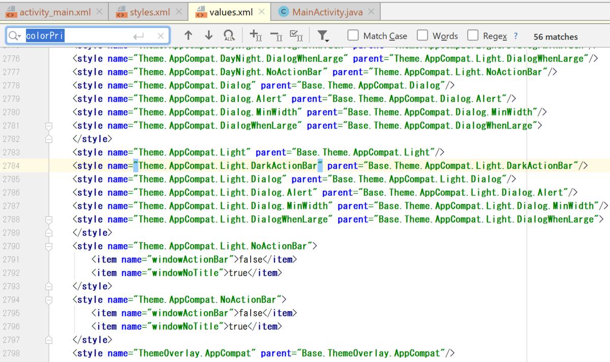 """定義に飛んだけど、いっぱいあるので、Ctrl+Fで検索フォーム出して""""colorPri~""""とか入れてみる。"""