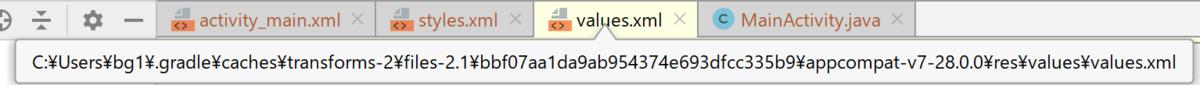 colorPrimaryはサポートライブラリで既に定義されているということ