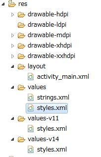 res/value/styles.xml