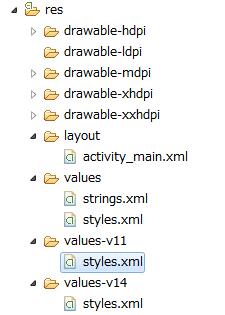 res/values-v11/styles.xml