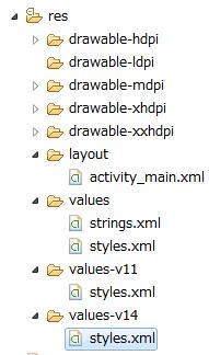 res/values-v14/styles.xml