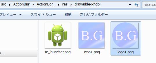 logo1.pngも配置