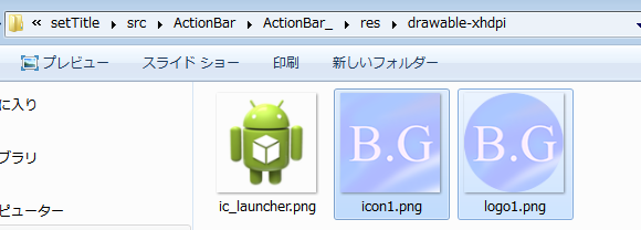icon1とlogo1を配置
