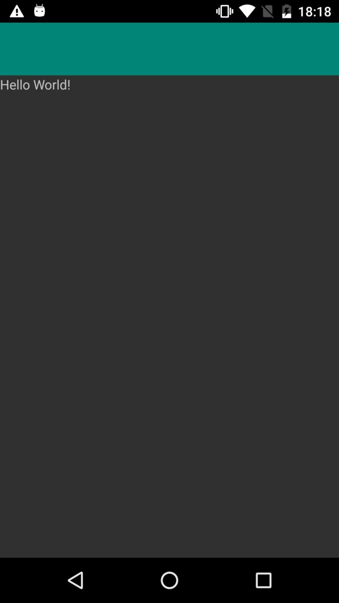 これでもアクションバーとしてのToolbarは表示される
