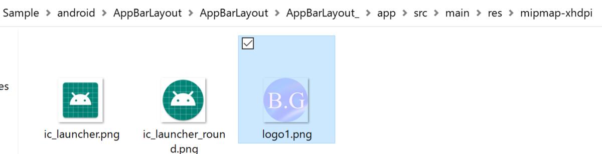 mipmap-xhdpiにlogo1を配置