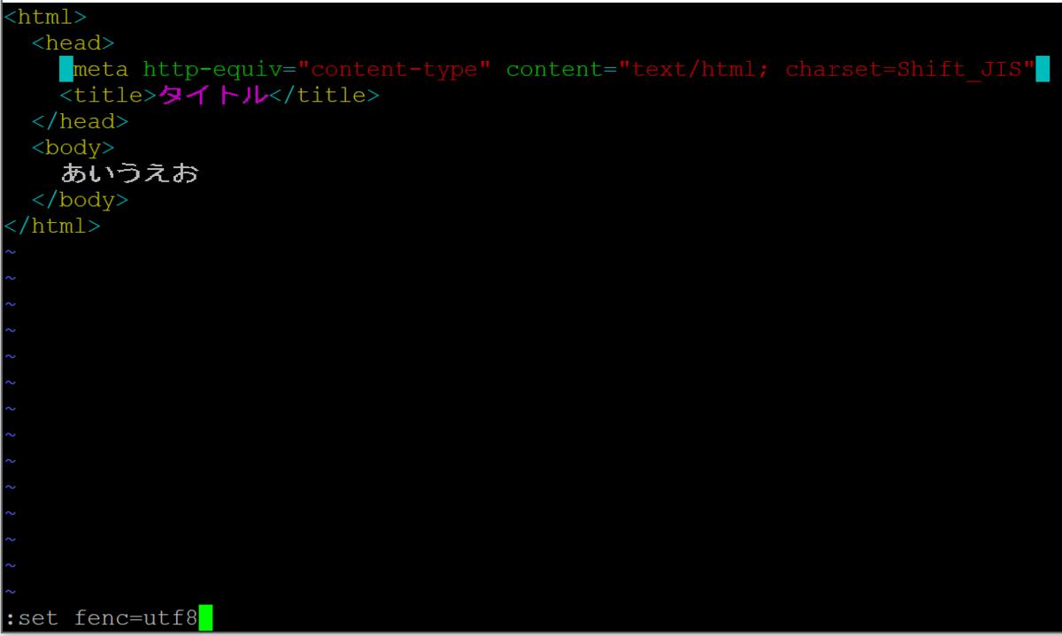 ファイルエンコードをUTF-8にする