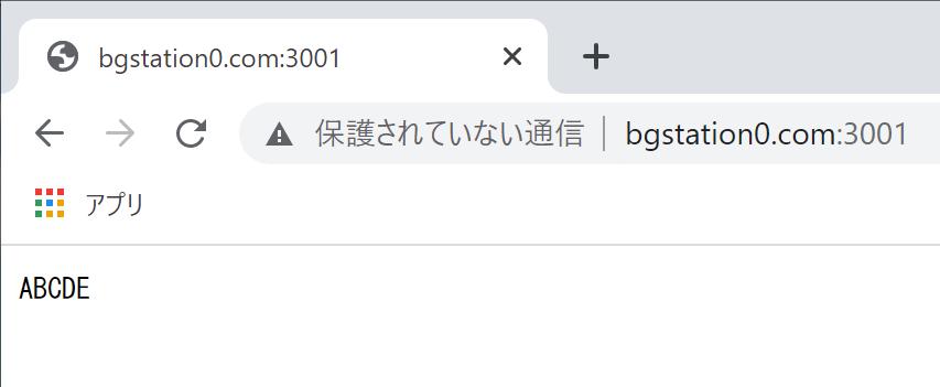 """""""ABCDE""""が表示される。"""