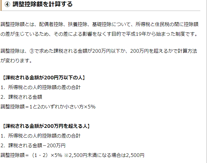 f:id:BIGFISHasset:20210801195634p:plain