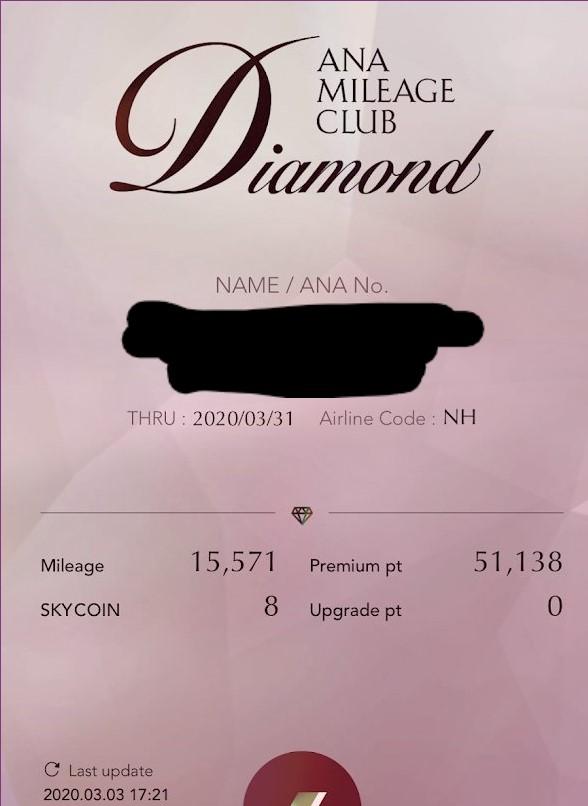 f:id:BIGMOUTH:20200320205242j:plain