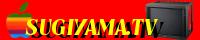 SUGIYAMA.TV