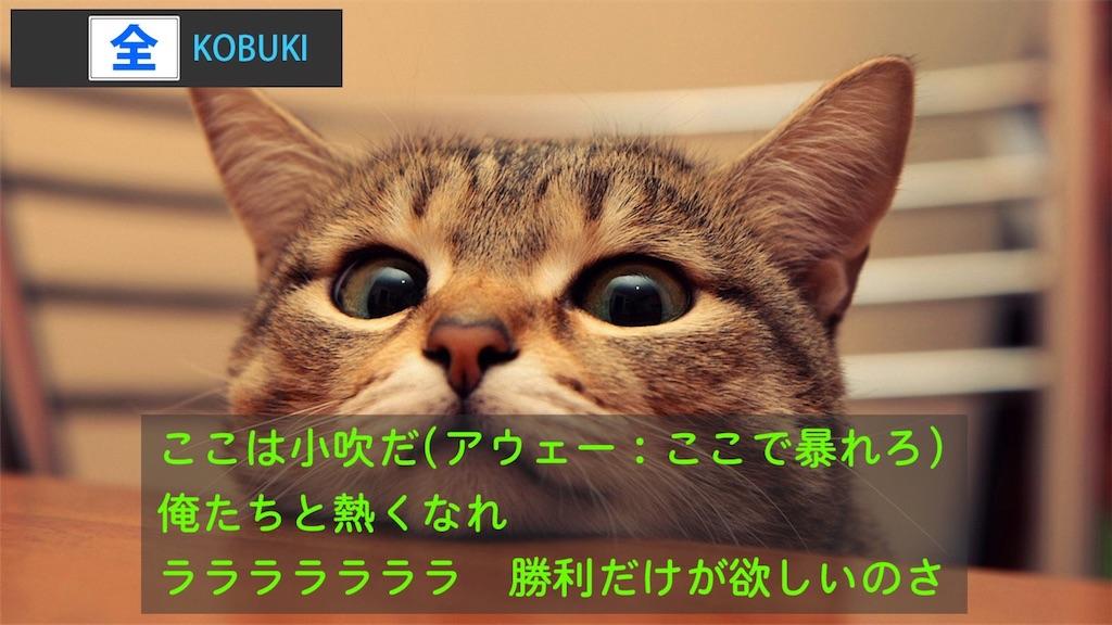 f:id:BLUEs0504:20170129215748j:image