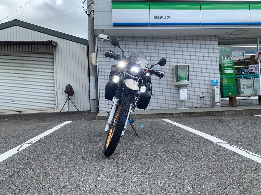 f:id:BMW-KEI:20190910182947j:image