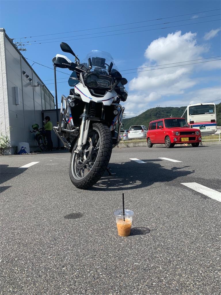 f:id:BMW-KEI:20190915192548j:image