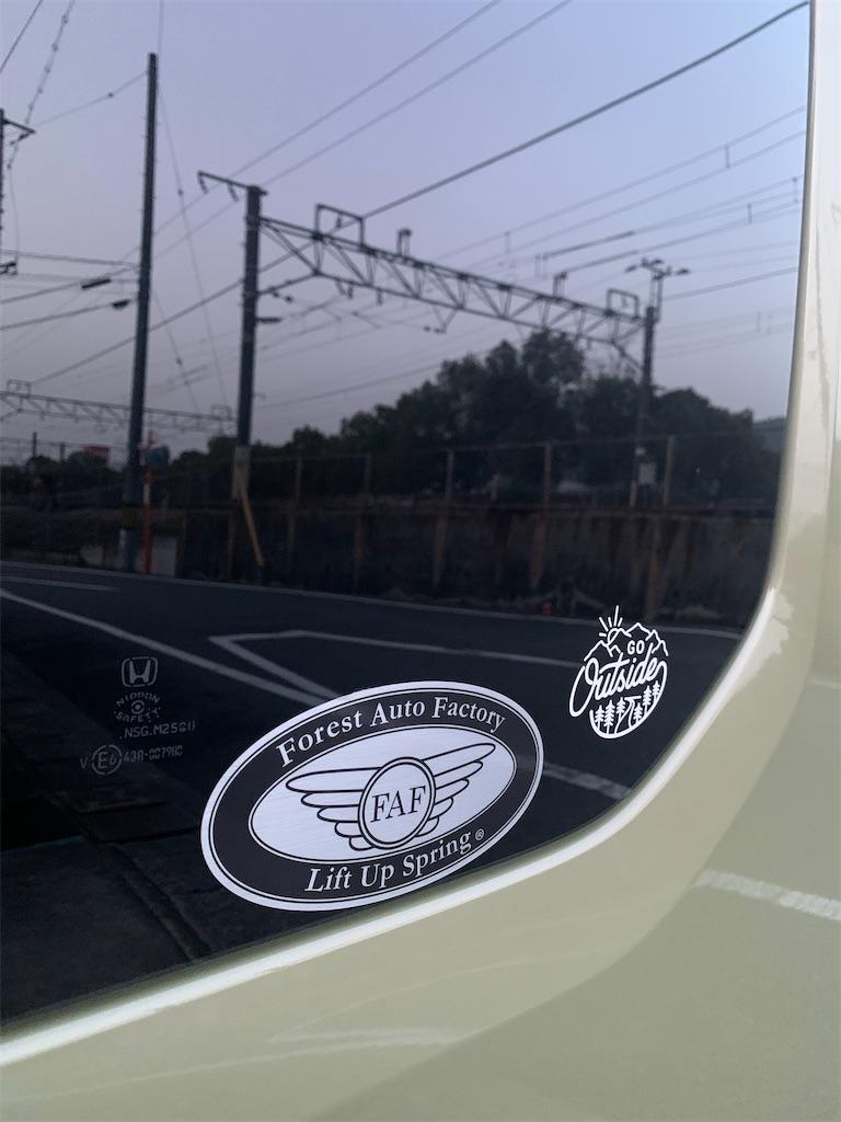 f:id:BMW-KEI:20210330195054j:image