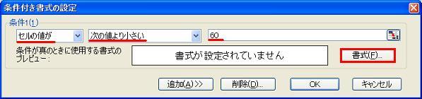 f:id:BNB:20190408005657j:plain