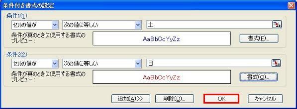 f:id:BNB:20190408005901j:plain