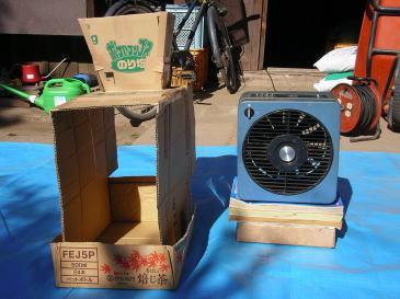 段ボール箱製の本体と三洋の古い扇風機