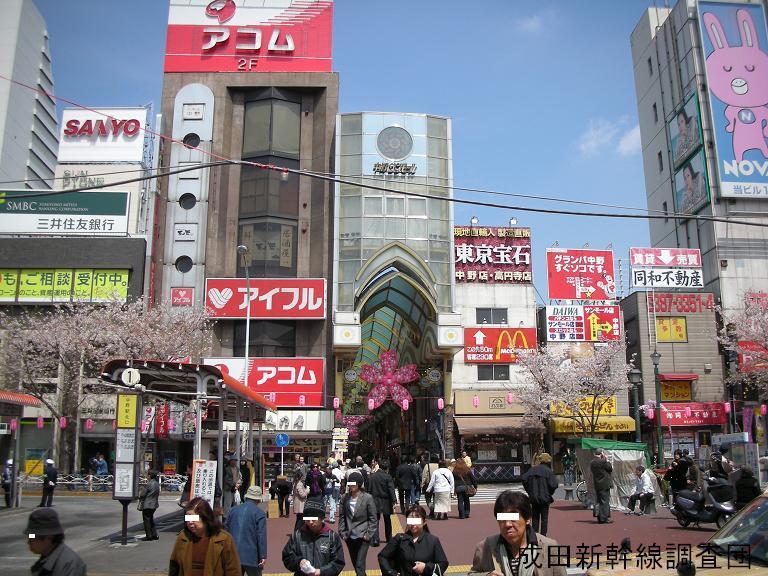 JR中野駅前