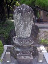 尊躰寺にある大久保長安の墓