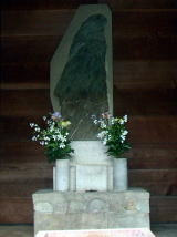 西来院にある瀬名姫(築山御前)の墓