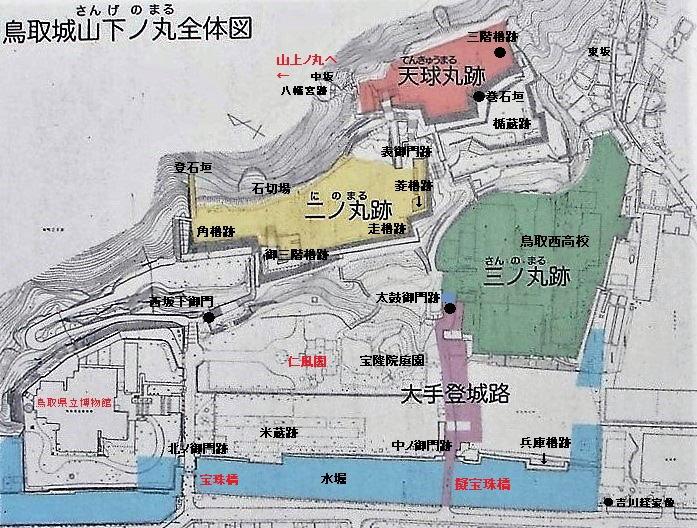 鳥取城山下ノ丸全体図