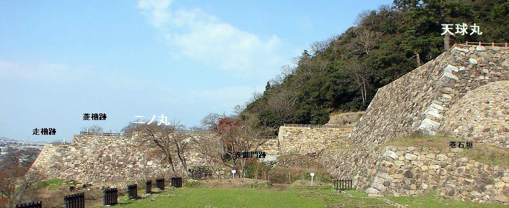 楯蔵跡から望むニノ丸と天球丸の石垣群