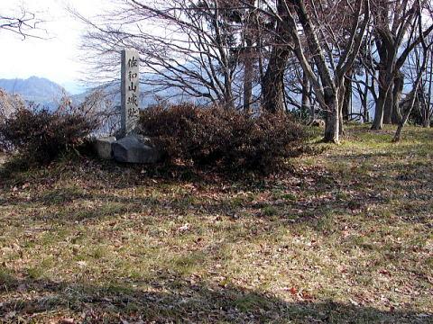 佐和山山頂の城址碑