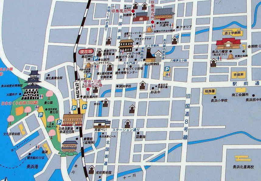 長浜城周辺地図