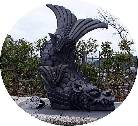 福知山城天守閣復元鯱瓦