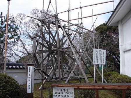 「上総掘り」 井戸掘り櫓