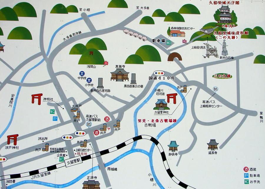 久留里城周辺案内図