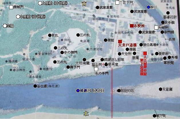 人吉城模型写真 (江戸時代末期の人吉城の様子を復元)