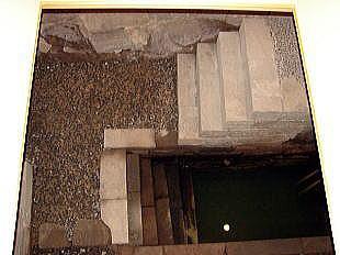 地下室遺構<人吉城歴史館>