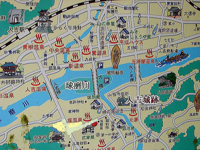 人吉城周辺案内図