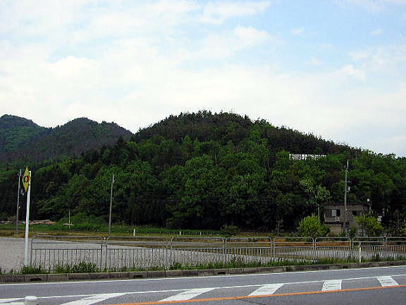■小谷城址遠望(国道365号線側より)