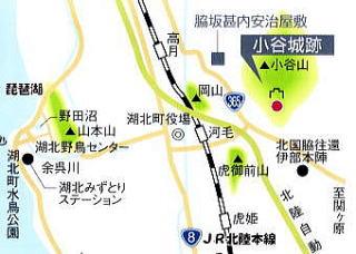小谷城周辺図