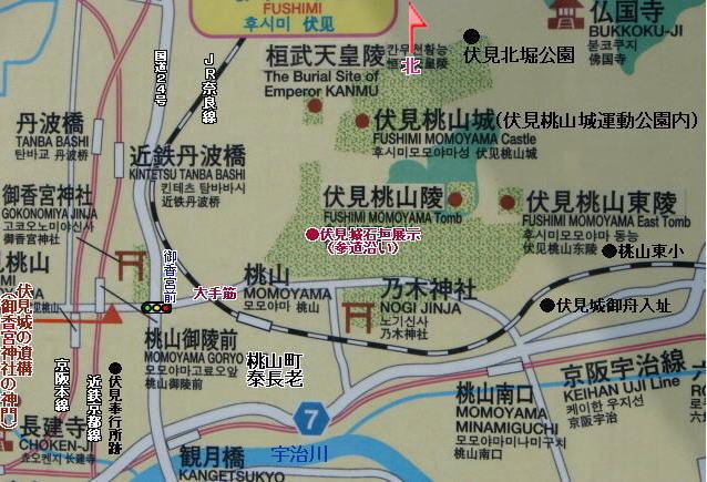【伏見桃山城周辺図】