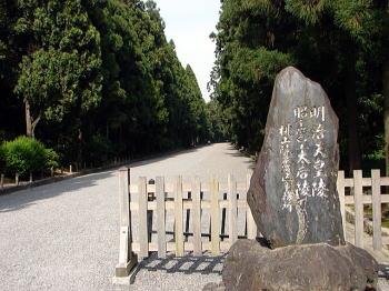 伏見城本丸跡に造営された明治天皇御陵への参拝道。