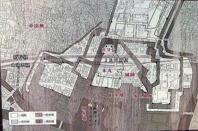三原城の新旧対照図