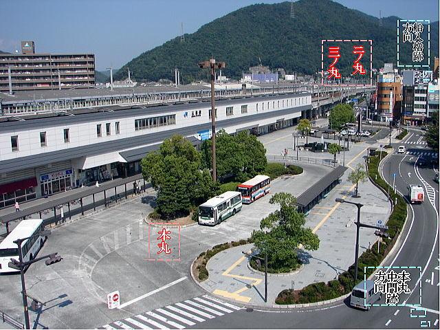 駅南側の様子