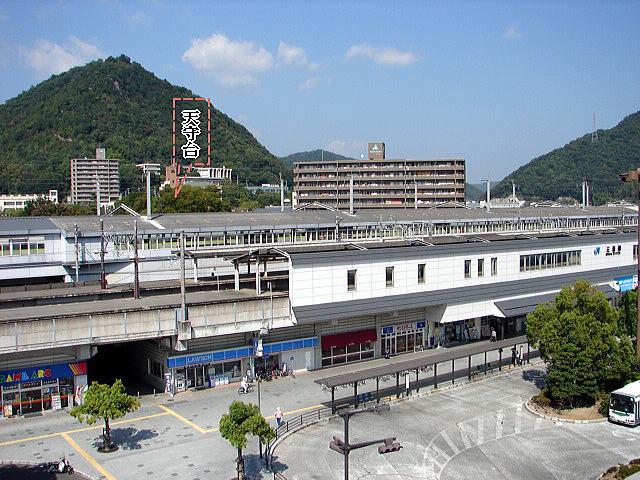 駅の後方(北側)に天守台とそれをめぐる濠が残る