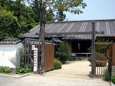 旧目加田家住宅(重文)