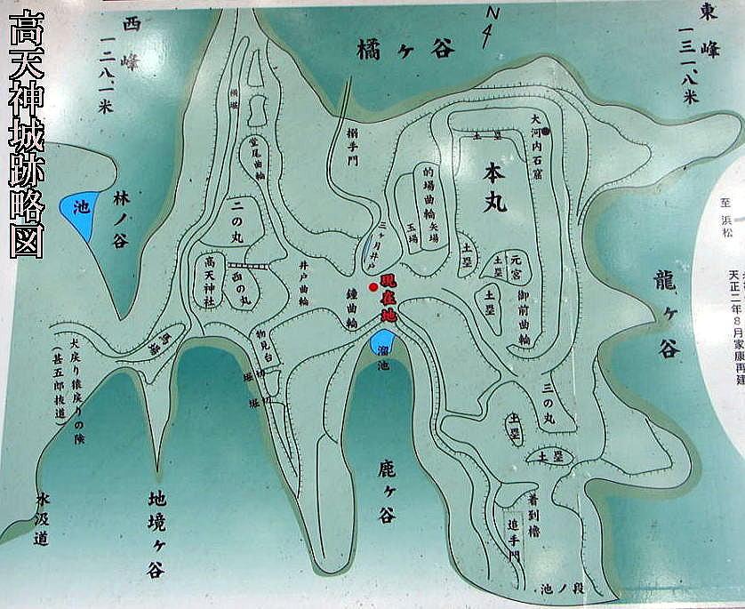 高天神城の略図