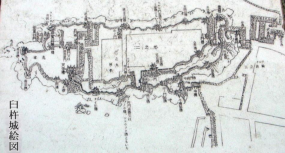 臼杵城絵図